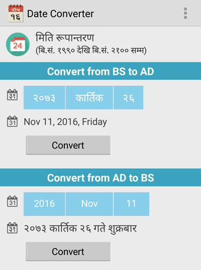 nc-date-converter